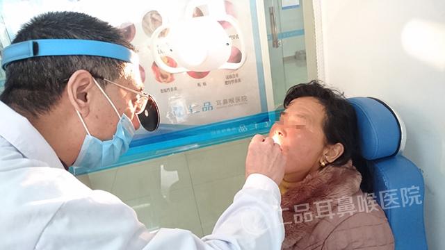 鼻窦炎案例